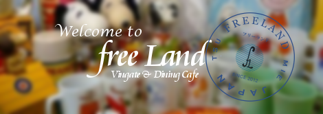Fire King&ヴィンテージ雑貨のfree Land